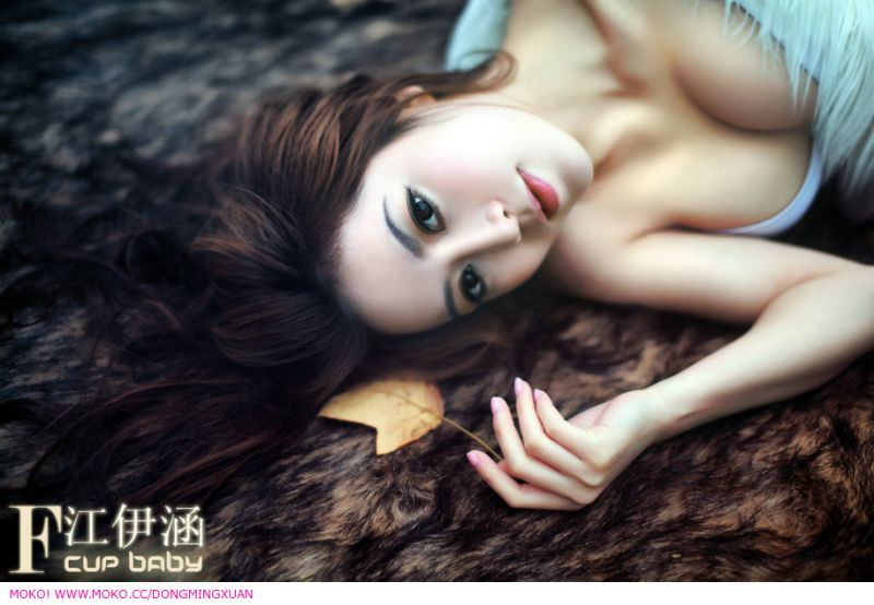 Desnuda carmen lomana