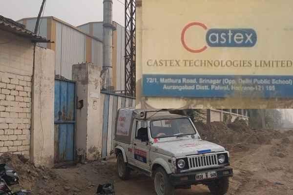 palwal-mitraul-toll-plaza-castex-company-dai-chori-police-arrested