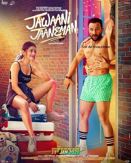 Jawaani Jaaneman- story, cast crew and trailer