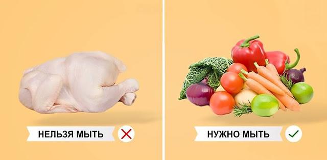 3 продукта, которые НЕЛЬЗЯ мыть перед приготовлением, и 3 которые НУЖНО