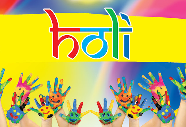 #33 Top Holi Images In Full HD