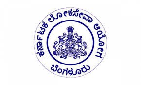 Karnataka Public Service Commission - KPSC