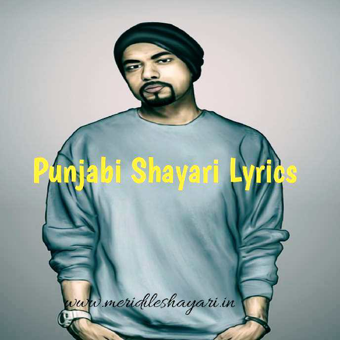 punjabi shayari lyrics, punjabi shayari status lyrics, punjabi love shayari lyrics, love shayari lyrics in punjabi, punjabi shayari lyrics in punjabi language, punjabi shayari lyrics in hindi, punjabi good morning shayari lyrics.