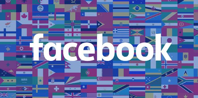 فيسبوك تعبر عن استيائها من طلب الحكومة الباكيستانية الذي ينتهك خصوصية مستخدميها !