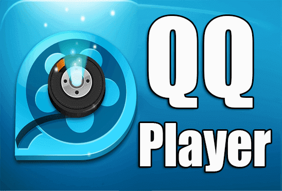 تحميل برنامج مشغل الفيديو والصوتيات QQPlayer مجانا 2021