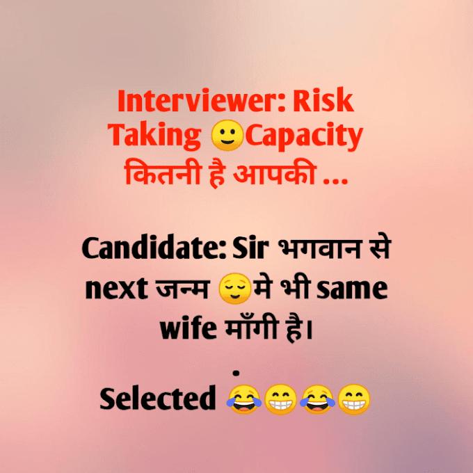 Whatsapp funny jokes in hindi - latest jokes
