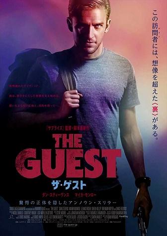 Vị Khách Không Mời - The Guest - 2014