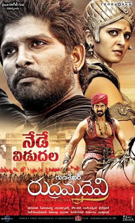 Rudhramadevi 2015 Hindi Dubbed Full Movie 900MB HDRip Download