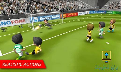 أفضل 16 لعبة كرة قدم للأندرويد في عام 2021 (عبر الإنترنت / غير متصل)
