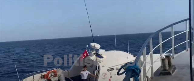 Οινούσσες: Η τουρκική ακτοφυλακή παρενόχλησε Έλληνες ψαράδες