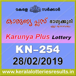 "KeralaLotteriesResults.in, ""kerala lottery result 28 02 2019 karunya plus kn 254"", karunya plus today result : 28-02-2019 karunya plus lottery kn-254, kerala lottery result 28-02-2019, karunya plus lottery results, kerala lottery result today karunya plus, karunya plus lottery result, kerala lottery result karunya plus today, kerala lottery karunya plus today result, karunya plus kerala lottery result, karunya plus lottery kn.254 results 28-02-2019, karunya plus lottery kn 254, live karunya plus lottery kn-254, karunya plus lottery, kerala lottery today result karunya plus, karunya plus lottery (kn-254) 28/02/2019, today karunya plus lottery result, karunya plus lottery today result, karunya plus lottery results today, today kerala lottery result karunya plus, kerala lottery results today karunya plus 28 01 18, karunya plus lottery today, today lottery result karunya plus 28-02-19, karunya plus lottery result today 28.02.2019, kerala lottery result live, kerala lottery bumper result, kerala lottery result yesterday, kerala lottery result today, kerala online lottery results, kerala lottery draw, kerala lottery results, kerala state lottery today, kerala lottare, kerala lottery result, lottery today, kerala lottery today draw result, kerala lottery online purchase, kerala lottery, kl result,  yesterday lottery results, lotteries results, keralalotteries, kerala lottery, keralalotteryresult, kerala lottery result, kerala lottery result live, kerala lottery today, kerala lottery result today, kerala lottery results today, today kerala lottery result, kerala lottery ticket pictures, kerala samsthana bhagyakuri"