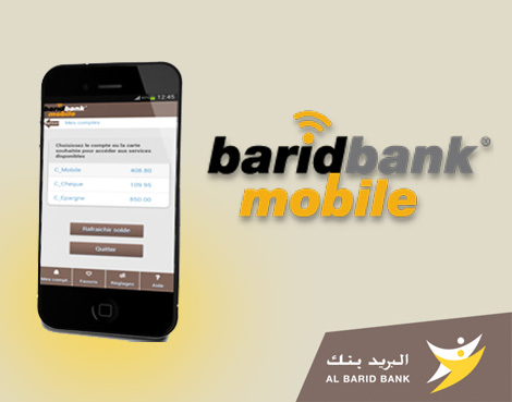 barid bank mobile bbm