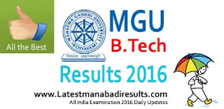 MG University B.Tech Results 2016, Mahathma Gandhi University Results 2016, MG University B.Tech (All Sems) Result 2016, MG University BTech 1st 2nd 3rd Sem Results 2016