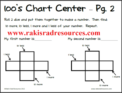 Free resources - hundreds chart math center from Raki's Rad Resources.
