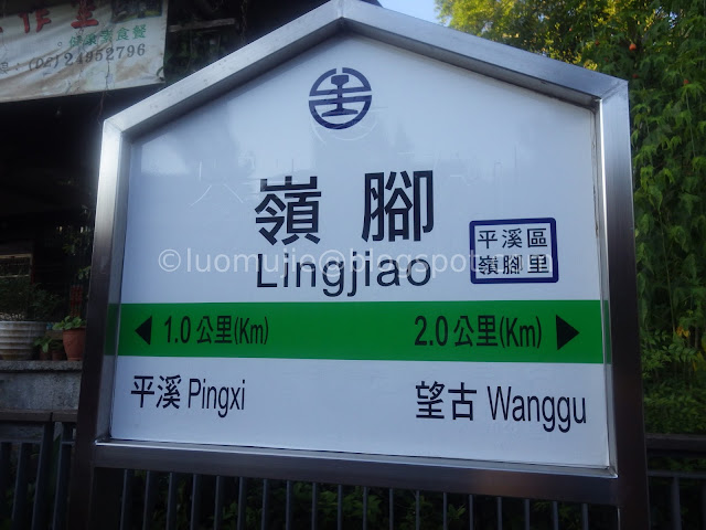 Lingjiao Station