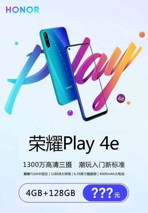 Honor Play 4e image and specifications leaked