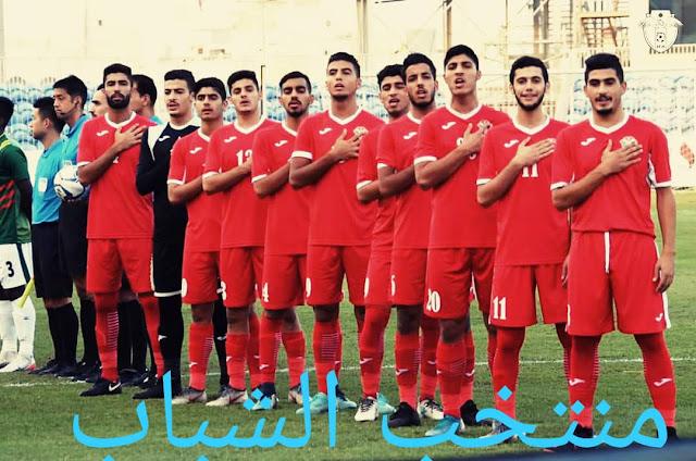 مباراة حسم التاهل لنها ئيات اسيا للشباب فرصةمنتخب اليمن امام قطر اليوم