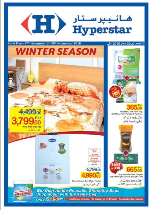 Retail Stores Promotions & Information: Hyperstar Promo