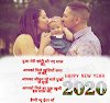Happy New Year Shayari For Mom And Dad in Hindi