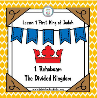 https://www.biblefunforkids.com/2019/01/1-king-rehoboam.html