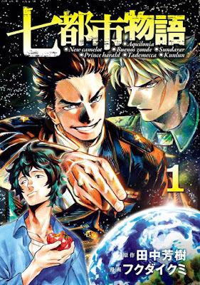 "Manga: La adaptación manga de ""Nana Toshi Monogatari"" finalizará en septiembre"