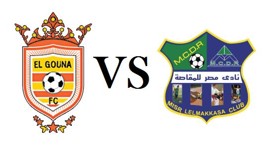 مشاهدة مباراة مصر المقاصة والجونة بث مباشر