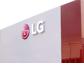 LG Bekerja Sama untuk Solusi Rumah Pintar
