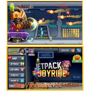 تحميل لعبة Jetpack Joyride مهكرة آخر إصدار  للاندرويد