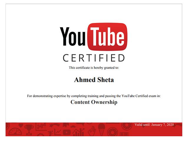 معتمد من يوتيوب - شهادة ملكية المحتوى Content Ownership - احمد شتا