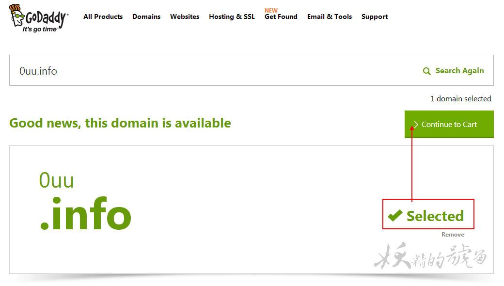 4 - [教學] 在 GoDaddy 上購買自己的網域!
