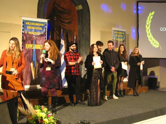 Τα βραβεία του Διεθνές Φεστιβάλ Κινηματογράφου Γέφυρες στο Ναύπλιο