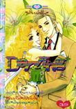 ขายการ์ตูนออนไลน์ Darling เล่ม 14
