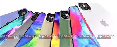 Apple iPhone 12 concept design - TopNews11.com