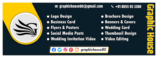 Graphic House Page On Facebook