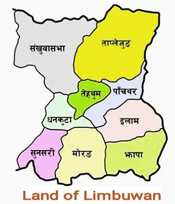Limbuwan Geography