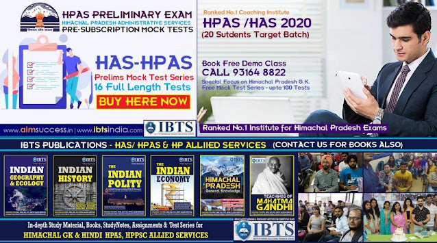 HPAS/HAS COACHING IN CHANDIGARH