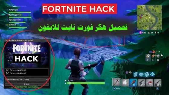 Fortnite hack, hack fortnite v-bucks, fortnite hack aimbot + esp, Fortnite aimbot, Fortnite Download hack, Fortnite hack ps4, Fortnite mod menu
