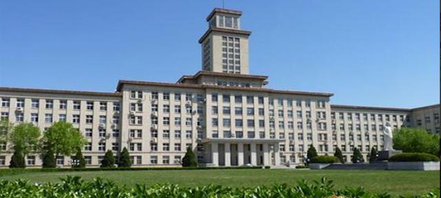 Du học Đài Loan - Trường Đại Học Khoa Học &Kĩ Thuật Nam Khai