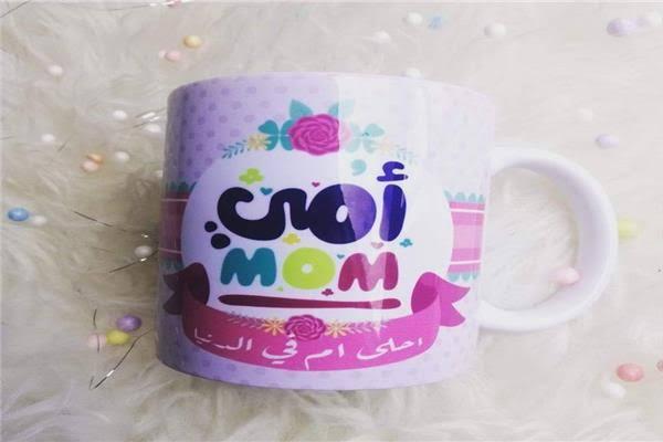 أسعار هدايا عيد الأم في مصر 2021