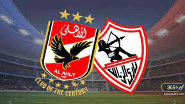أهداف مباراة الأهلي والزمالك  اليوم نهائي دوري أبطال إفريقيا 2020
