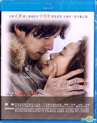 A Man and a Woman (2016) [Dual Audio] 720p   480p BluRay ESub x264 [Hindi – Korean] 950Mb   350Mb