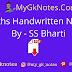 Maths Handwritten Notes PDF By - SS Bharti