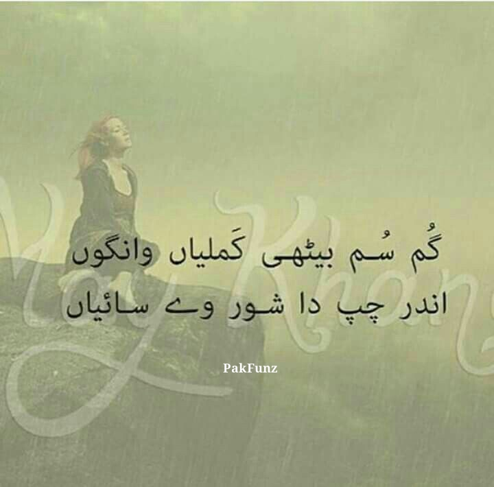 Heartless Dp For Whatsapp: Heart Touching Sad Poetry HD Images And Status