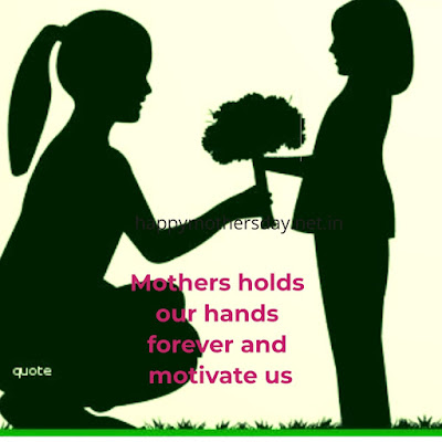 mom quotes | famous mother quotes | Best Mom Quotes | happy Mothers Day quotes