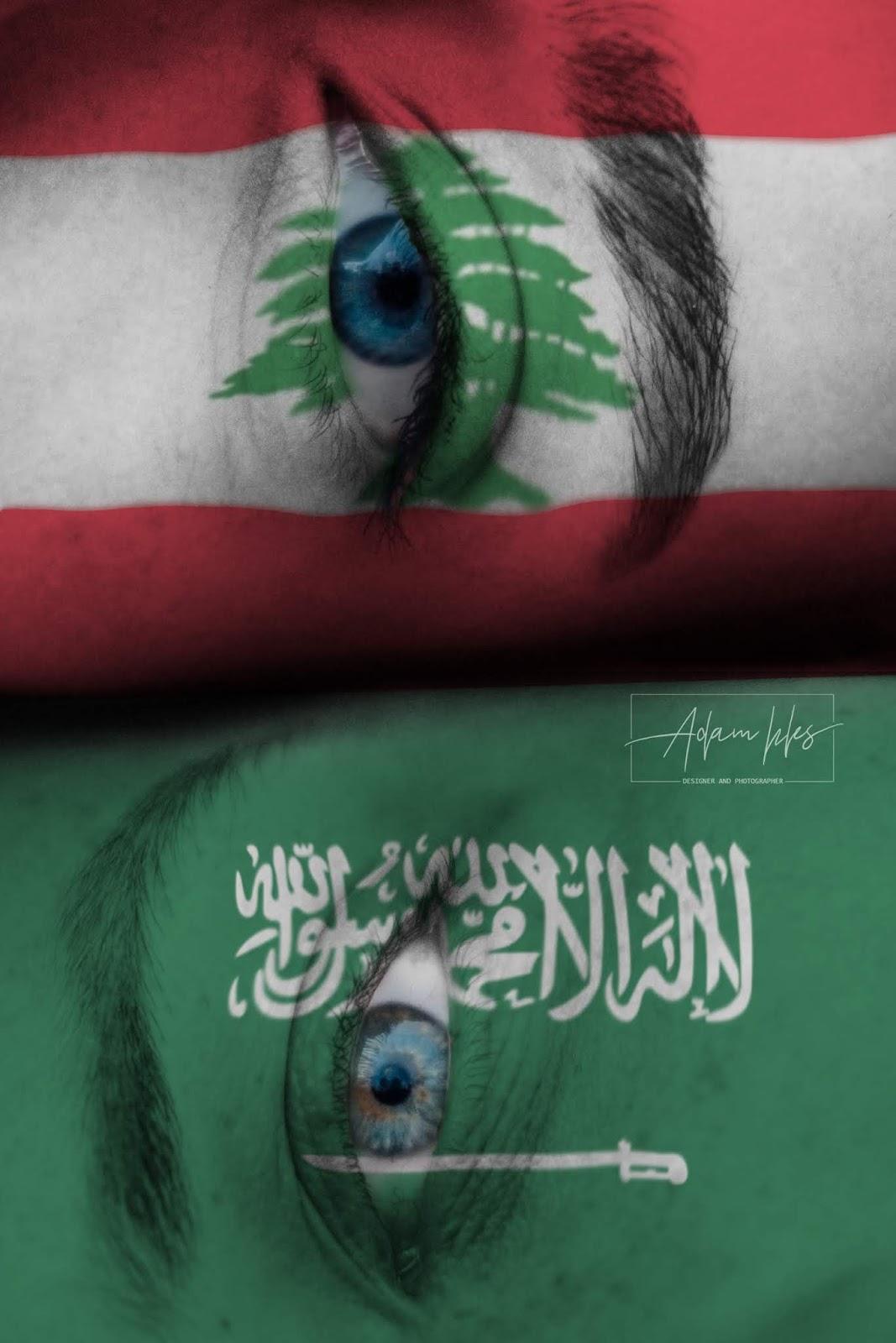 علم لبنان وعلم السعودية