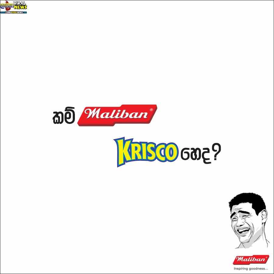 maliban.krisco facebook