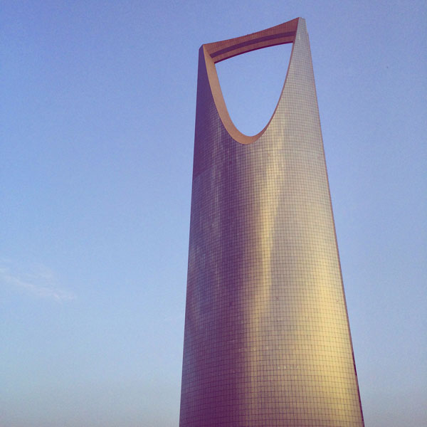 faisaliah tower riyadh saudi arabia photo
