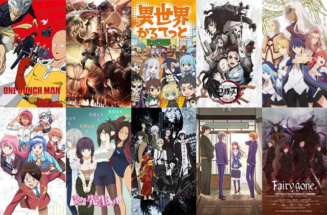 10 Rekomendasi Anime Spring 2019 Terbaik (Updated)