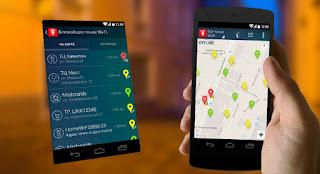 Лёгкий способ найти бесплатную WiFi сеть в любом городе мира