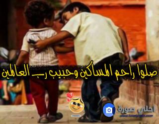 حكم وامثال بالصور روعه 2018 حكم مصورة رائعة